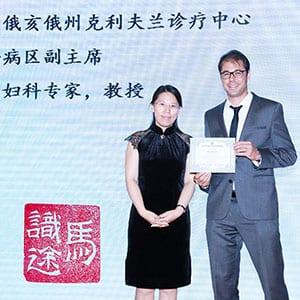 Le Docteur Smarrito a participé au congrès chinois
